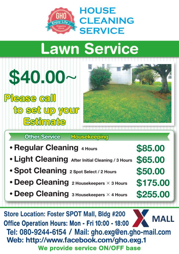 Lawn_Service_o